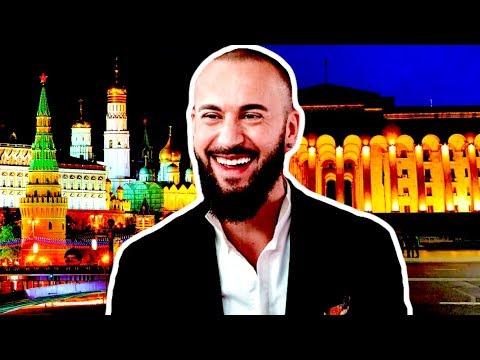 Жесткое оскорбление Путина / Скандал на грузинском канале