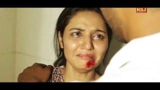 Bhula Diya | New Punjabi Sad Song | Abhishek Chaudhary | NDJ Film official