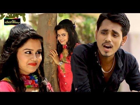 धरा दिहलू !! Ravi Kant !! New Bhojpuri Song 2018