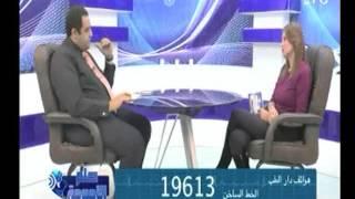برنامج حلم الأمومة   مع سارة الحديد ود.عمرو عبد الرازق حول كيف يحدث التبويض-25-7-2017