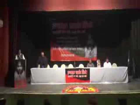 Justice For All - Allahabad Convention 23-24 Nov. 2013 (Part 1)