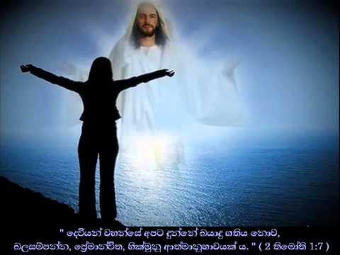 Vati vati maa yali ( Sinhala hymn ) - YouTube.flv