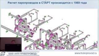 видео Проектирование инженерных сетей и  коммуникаций