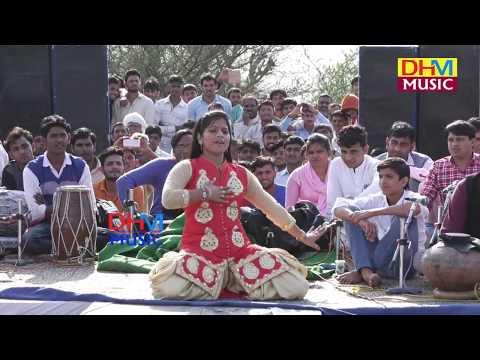 ऋतु  जांगड़ा ने  स्टेज से  लगाई छलांग   || Ritu Jangra Hot Dance || Super Hit 2017 || DHM Music