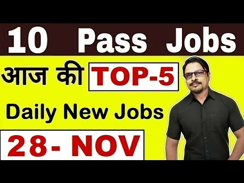 Top-5 10 Pass Job 2019    Latest Govt Jobs 2019 Today 28 November 2019    Rojgar Avsar Daily