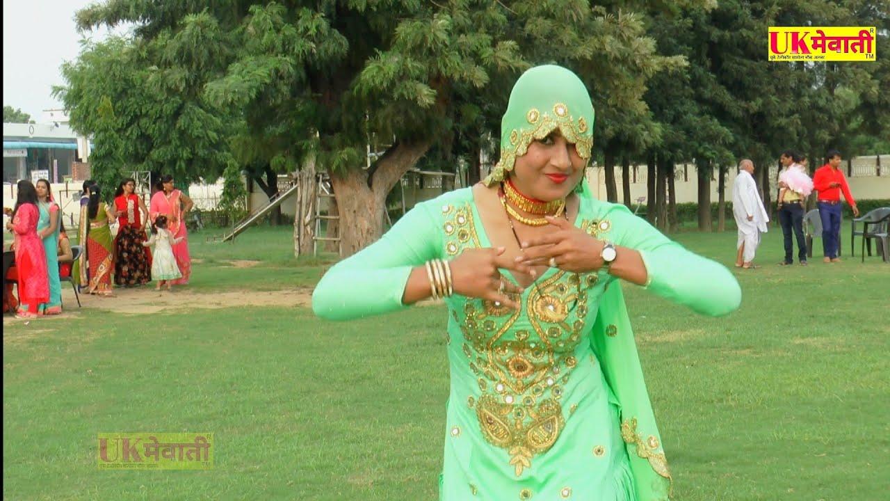 सिदोसी में भी नहाउंगी | Asmeena Mewati | Full Mewati Video | Mubin,Chanchal | New Mewati Song