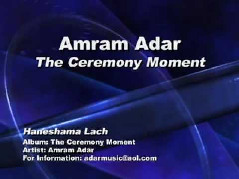 Haneshama Lach  Amram adar