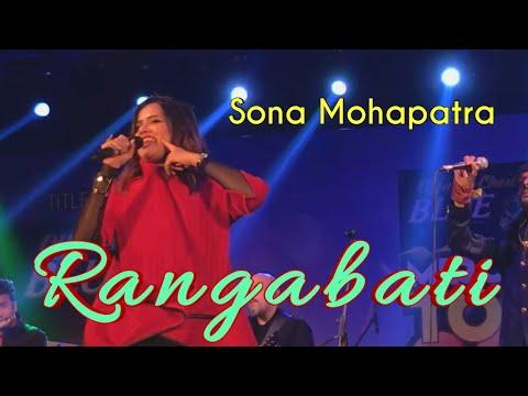 Rangabati with Sona Mohapatra & Rituraj