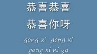 Download LNY Medley (chun lian hong, gong xi gong xi, da di hui chun)
