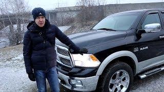 Dodge Ram (1ч.) 3 года на Баране