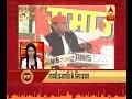 Jan Man: When Akhilesh Yadav Did Campaigning For Gangrape Accused Gayatri Prajapati video