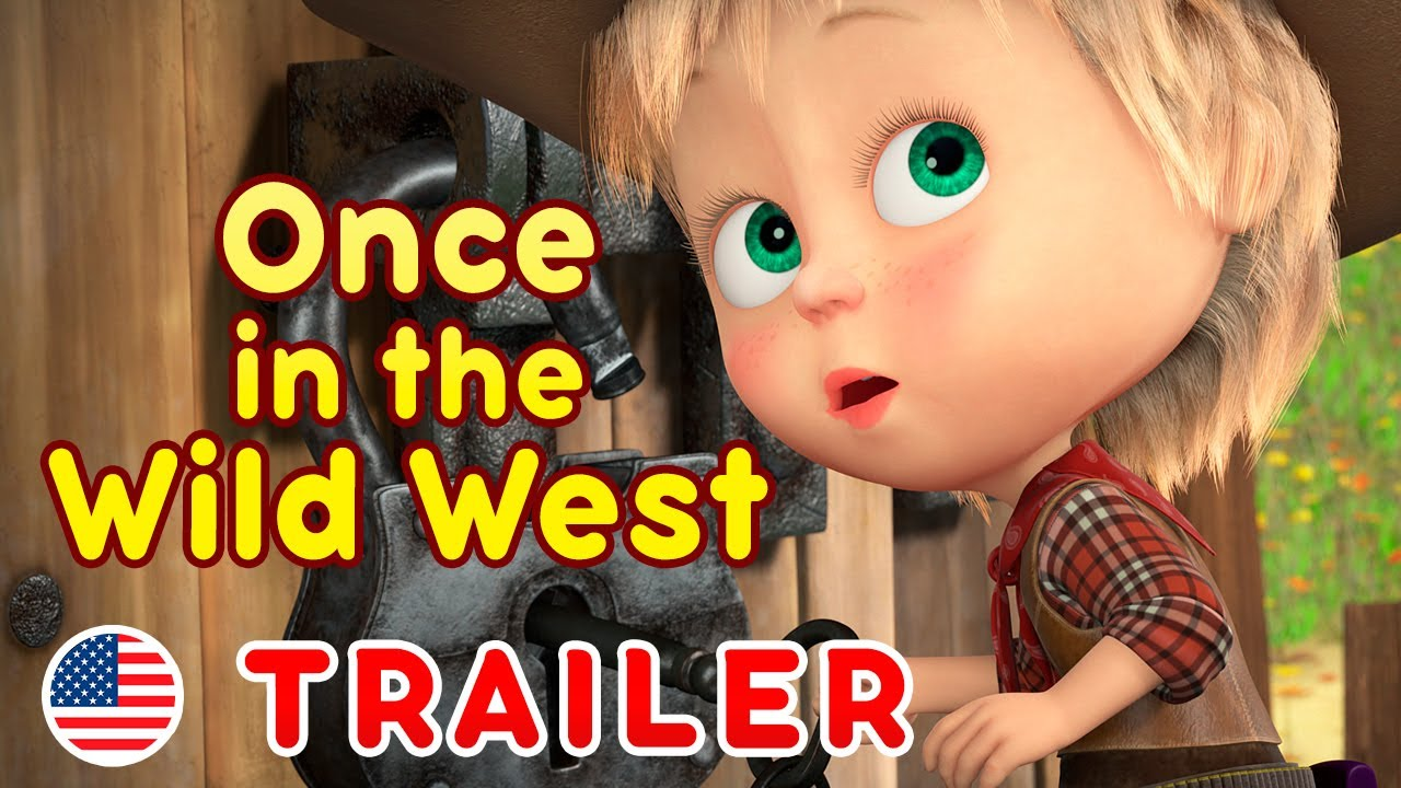 Masha and the Bear 🐎🤠 Once in the Wild West 🤠🐎  (Trailer)  New episode about USA coming soon! 🎬