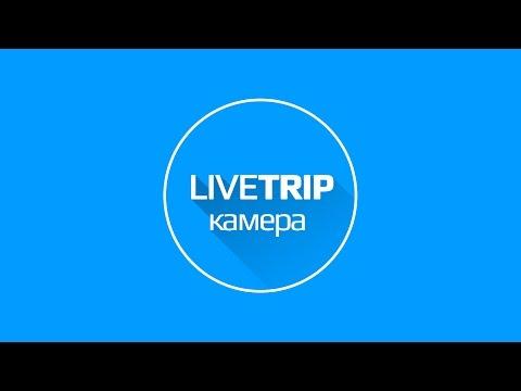 Бесплатные веб камеры Лазаревского онлайн. Курорты России