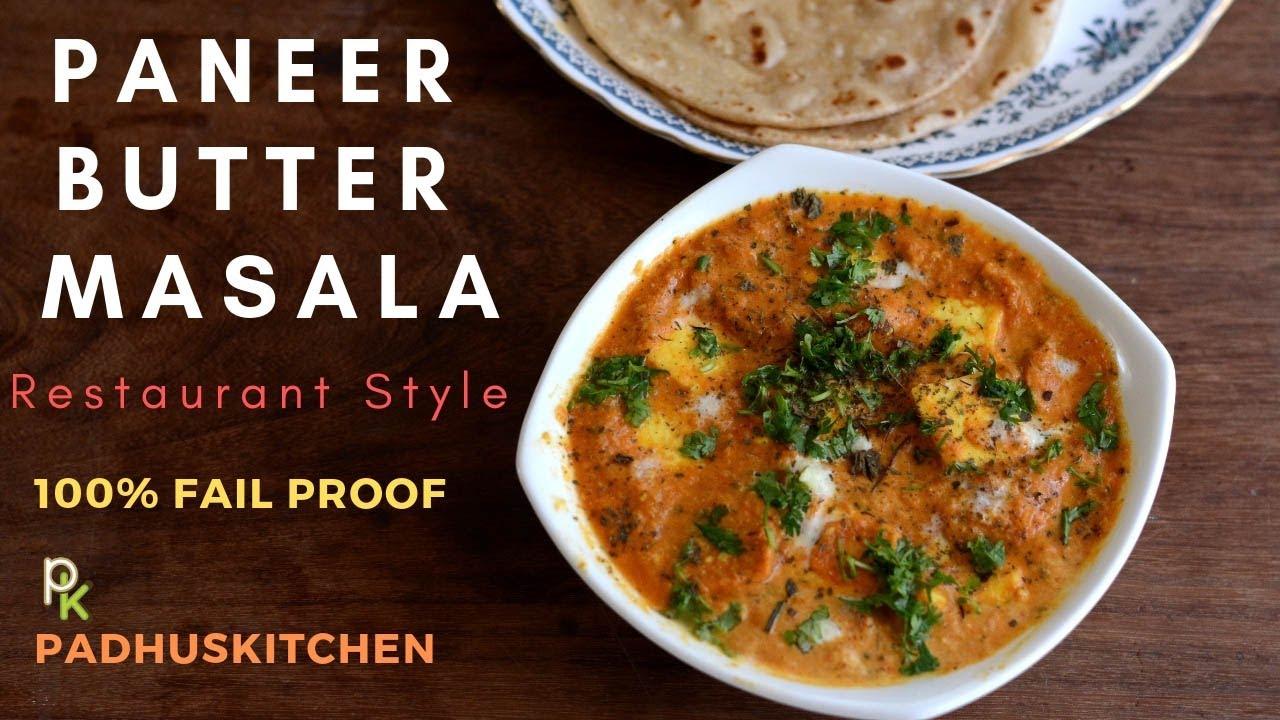 Paneer Butter Masala Recipe-Restaurant style