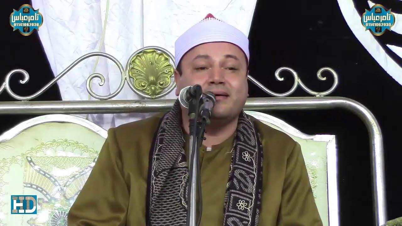 الاخطبوط الكبير الشيخ محمود صابر الخطير اسمع الجمال متالق في كل مكان ليلة تسجل باحروف من ذهب