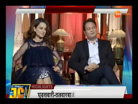 A dialogue with JC ||February 24, 2018 || Kangana Ranaut's Exclusive