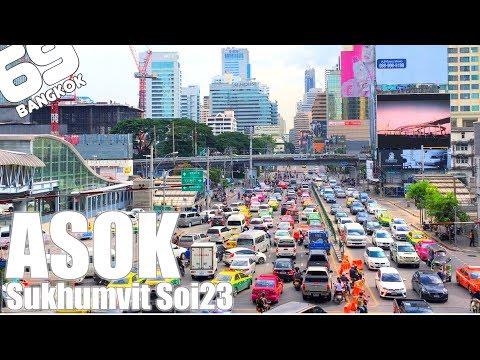 Sukhumvit Soi 23 / Asok /Bangkok