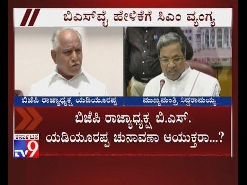''Is Yeddyurappa Election Commissioner'' Asks CM Siddaramaiah