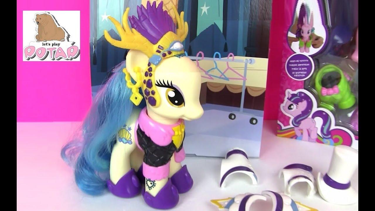 My little pony / пони