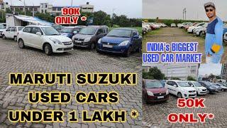 Maruti Suzuki 7 & 5 Seater Cars Under 1 Lakh | Wagonr in 50K | Swift in 90K | Eco 50K | Ertiga 1L |