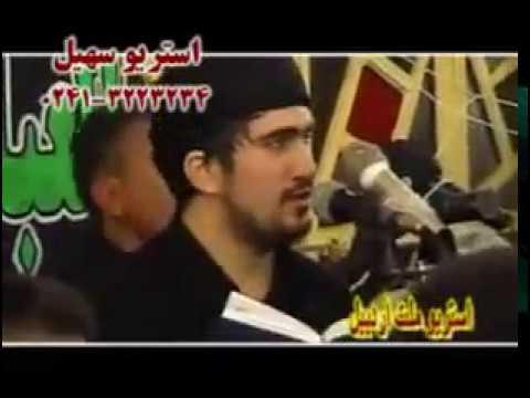 Baqir Mensuri - Sen oxu Quran Huseyn (a)
