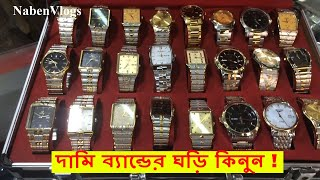 Buy Best Quality Watches In Bd | Buy Omega,Rolex,Rado,Fastrack,Tissot Cheap Price In Bd | Dhaka