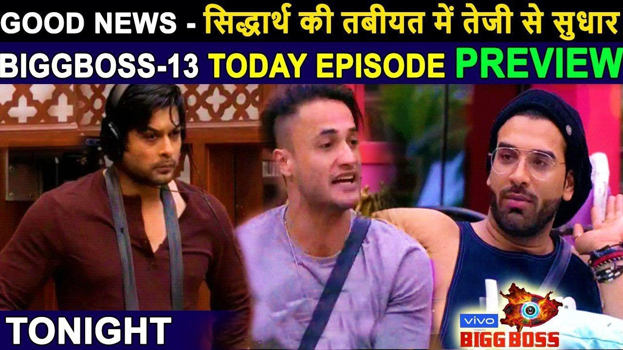 Bigg Boss 13 Today Episode Preview Jail Task Siddharth Health Update Vishal Punish By Housemate