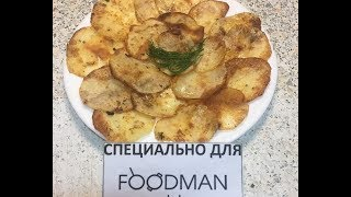 Домашние картофельные чипсы на сковороде: рецепт от Foodman.club