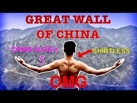 [HD] SHIRTLESS ON THE GREAT WALL OF CHINA!! (CHINA VLOG #5)