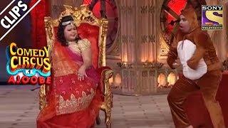 Bharti And Kiku Are Getting Married   Comedy Circus Ke Ajoobe