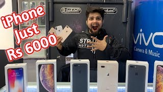 Cheapest Original iPhone Market in delhi I Second Hand iPhone Wholesale Market