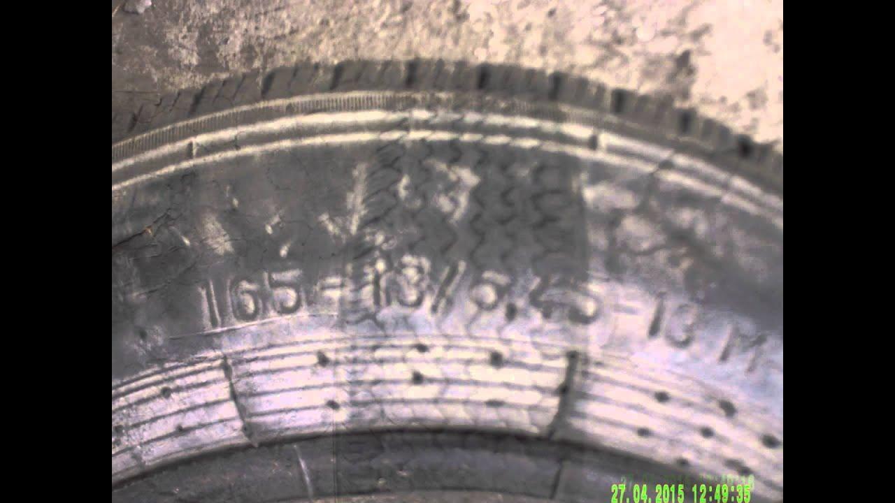 отзыв владельца о cordiant off road 205/70/15 - YouTube