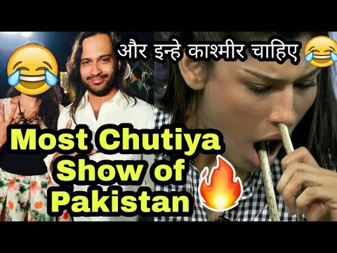 Roast of most funniest show of Pakistan ( Living on the edge ) Hindi