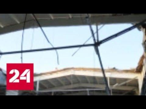 Обрушение крыши в подмосковном Дзержинском: есть жертвы