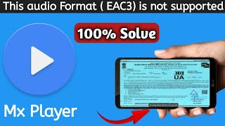 Mx Player EAC3 Audio Format Not Supported  | Fix Problem Solve screenshot 1