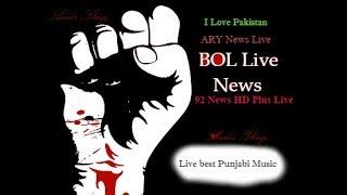 Aaj News Live Streaming