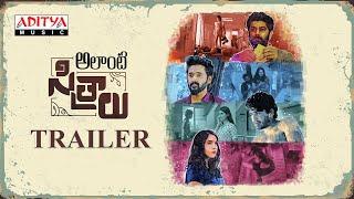 Alanti Sitralu Telugu Movie Official Trailer | Supreeth C Krishna | Rahul Reddy | Raghavendra Reddy Image