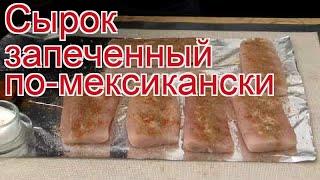 рецепты из сырка - как приготовить сырка пошаговый рецепт - Сырок в кляре по-советски за 60 минут