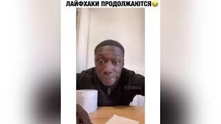"""Лучшие ролики недели #231 """"Скучная жена - ГОРЕ в семье"""""""