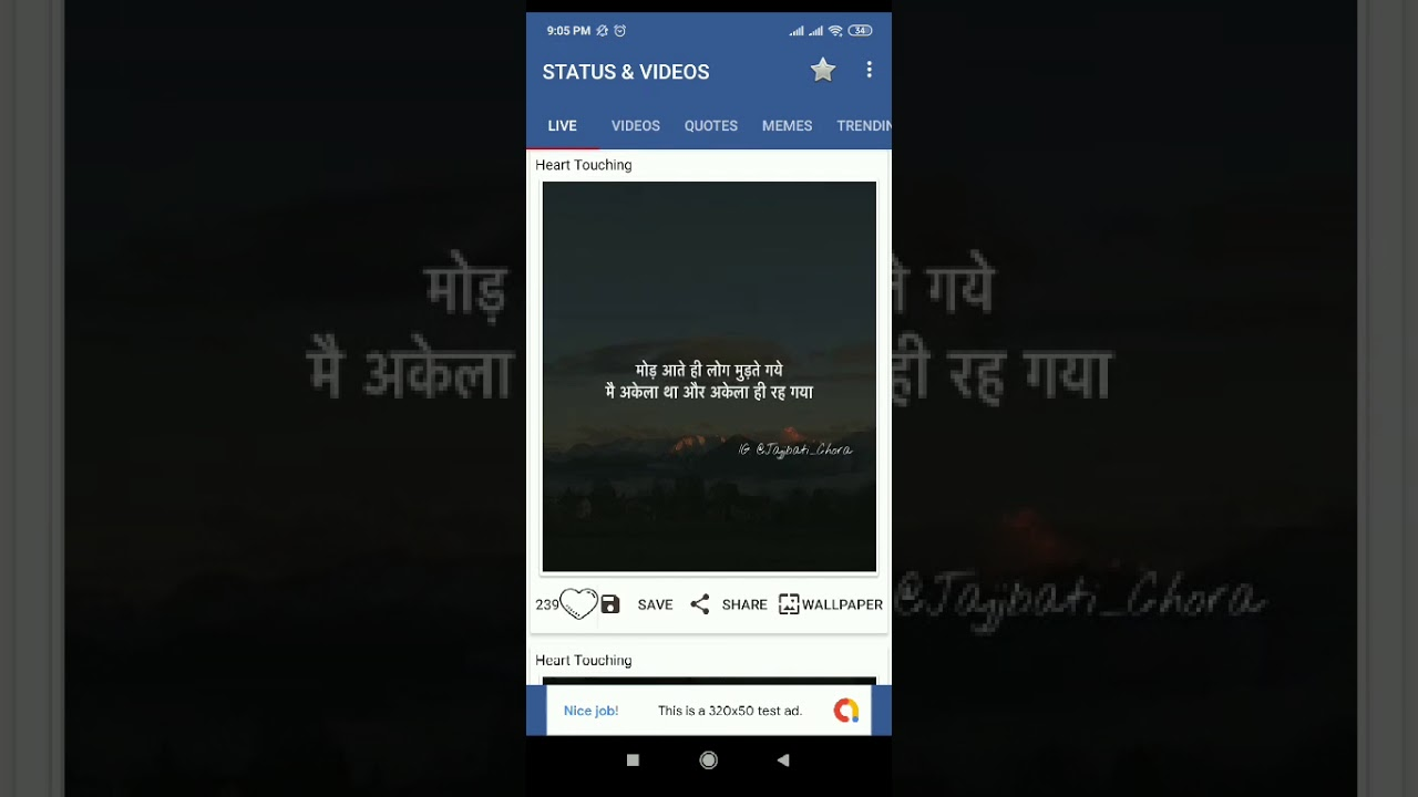 VShare- Whatsapp Status, tik tok, share chat, video status ...