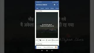 vshare---whatsapp-status-tik-tok-share-chat-status