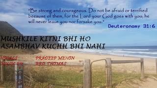 Video Mushkile Kitni Bhi Ho Asambhav Kuchh bhi Nahi - HINDI CHRISTIAN WORSHIP SONG download MP3, 3GP, MP4, WEBM, AVI, FLV November 2018