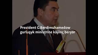 Berdimuhamedowyň öňki-soňky çykyşlary