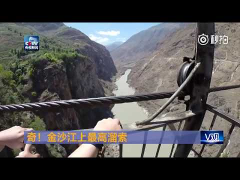 Extraordinarily bridge-crossing experience: Iron cage serves as sole mean to cross 260m high valley