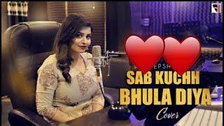 Umar Bhar So Na Sakenge Female Unplugged Hum Tumhare Hain Sanam By Mahal Baloch|