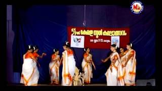 Video Thiruvathira kali 09 - Thudu Thude Nalla Kadalippazham download MP3, 3GP, MP4, WEBM, AVI, FLV Oktober 2018