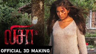 EXCLUSIVE : Shooting in 3D Camera | Lisaa 3D Official Making Video | Anjali