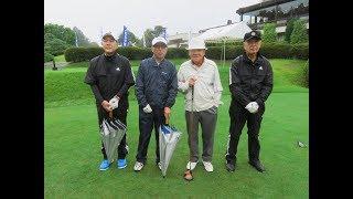 KGAAゴルフ2017 佐藤哲二 向井弘二 三好貫之 竹内美徳