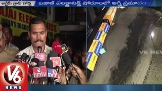 Fire Accident at Bajaj Electronics Showroom | RTC X Roads | Hyderabad