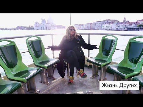 Венеция на карантине. Жизнь других. Лучшие моменты выпуска от 12.04.2020